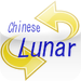 Chinese Lunar Date Converter