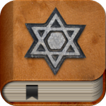Jewish Altar Builder